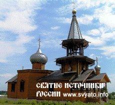 Храм Страстной иконы Божией Матери деревня Артёмово