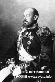 Великий Князь Сергий Михайлович Романов и Феодор Ремез