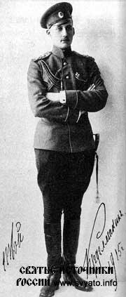 Князь Константин Константинович Романов