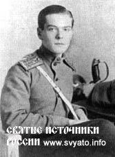 Князь Владимир Палей