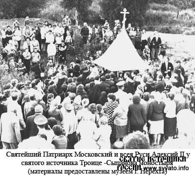 Родник, святой источник преподобного Пахомия Нерехтского село Троица