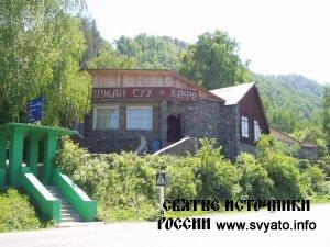 Источник Аржан-Суу у села Манжерок