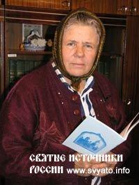 Чудесные исцеления у святого источника и в Михайло-Архангельском храме