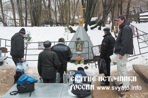 Родник, святой источник иконы Рудненской Божией Матери район Крылатское город Москва