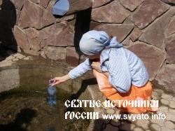 Родник, святой источник великомученицы Параскевы Пятницы город Красноярск
