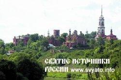 Белёвские родники и святые источники