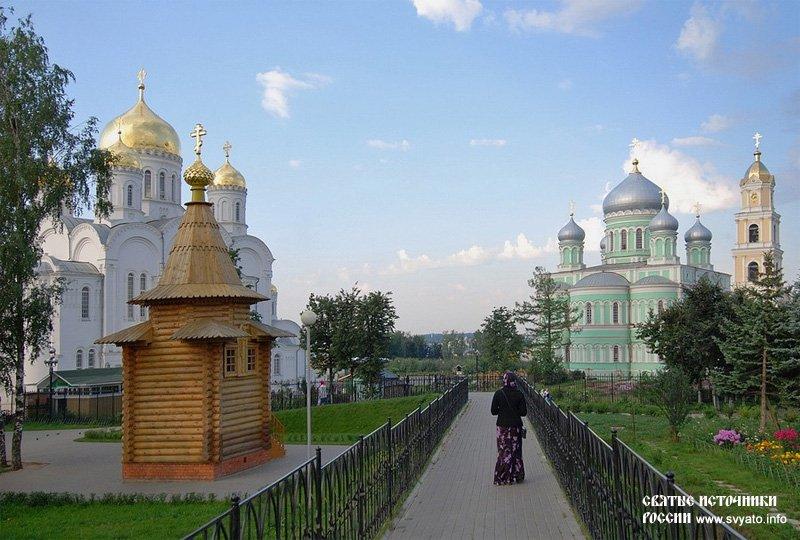 Село Дивеево
