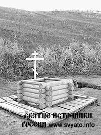 Родники, ключи, колодцы, святые источники Алтайского края