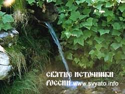 Святые источники в Ставропольском крае, действительно, чисты