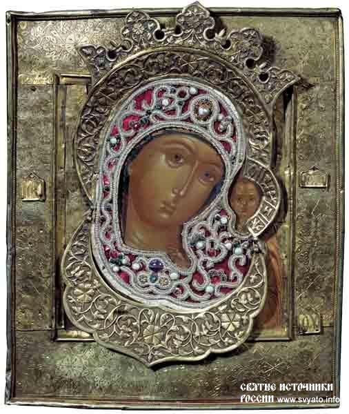 икона божией матери чудотворная икона ...: svyato.info/tulskaja-oblast/novomoskovskijj-rajjon-tulskaja-oblast...