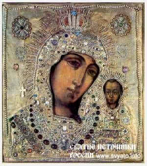 Казанская икона Божией Матери Казанского собора Санкт-Петербурга.