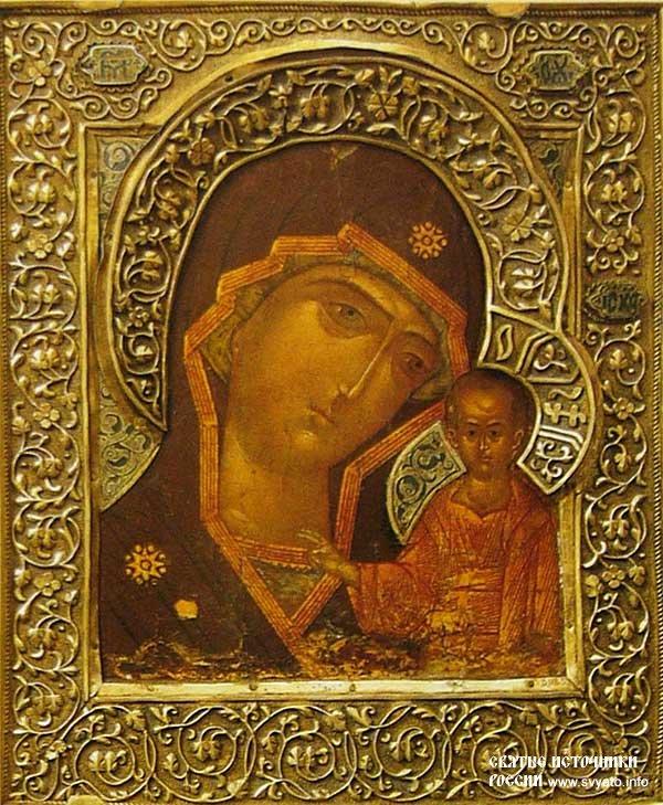 Повесть и чюдеса пречистые Богородицы, честнаго и славнаго ея явления образа, иже въ Казани