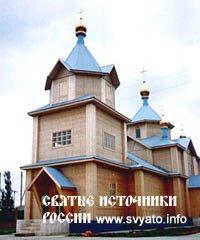 Родники, святые источники села Большая Рязань