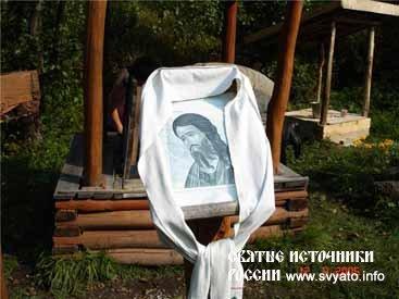 Святые источники Барятинского района