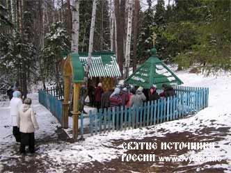 Уральская водица