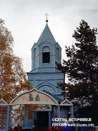Свято-Троицкий храм село Ташла