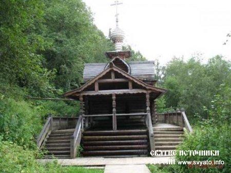 Родник, святой источник преподобного Сергия Радонежского, водопад Гремячий ключ деревня Взгляднево