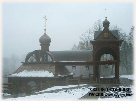 Родник, святой источник преподобного Саввы Сторожевского город Звенигород