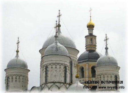 Рождества Богородицы Свято-Пафнутьев Боровский мужской монастырь город Боровск