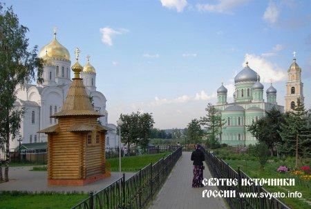 Дивное Дивеево: Серафим Саровский и святые источники