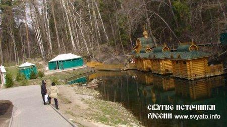 Паломничество в Дивеево