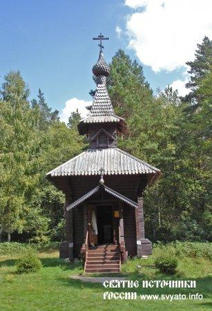 Родник «Святой колодец», святой источник Казанской иконы Божией Матери у села Старое