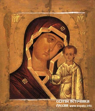 Похищение Казанской явленной чудотворной иконы Божией Матери