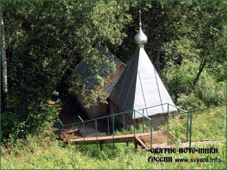 Родник, святой источник святого старца Леонтия село Михайловское