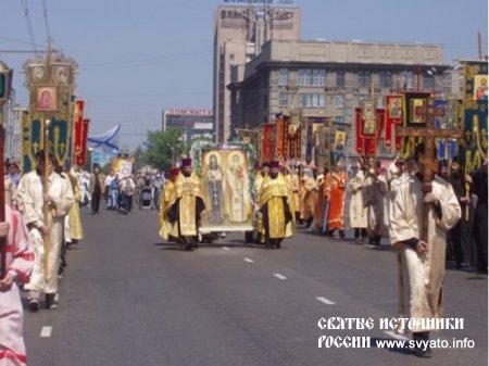 Русские крестные ходы в XX веке