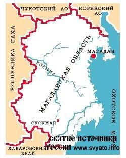 Водные ресурсы Магаданской области