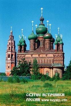 Храм Усекновения Главы Иоанна Предтечи в Толчково город Ярославль