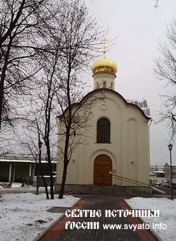 Церковь Николая Чудотворца в Коломягах город Санкт-Петербург