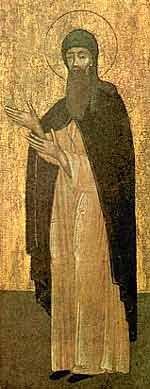 Житие преподобномученика Корнилия Псково-Печерского