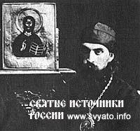 ЖИТИЕ ПРЕОСВЯЩЕННОГО АВВАКУМА, ЕПИСКОПА СТАРОУФИМСКОГО (1892—1937)