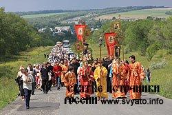 Крестный ход к источнику святой Параскевы у села Елшанка