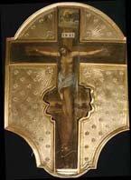 Исцеления и Кошарский крест