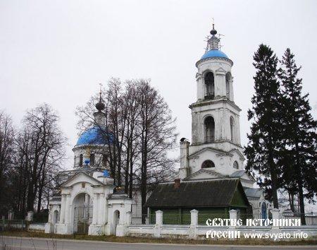 Исцеление и святые источники Сергия Радонежского