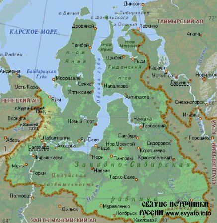 Водные ресурсы Ненецкого АО