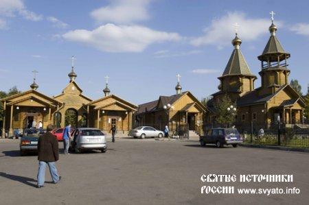 Родник, святой источник Серафима Саровского город Белгород