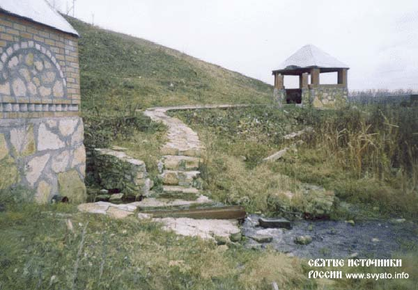 Родник «Комсомольский» у села Исаклы