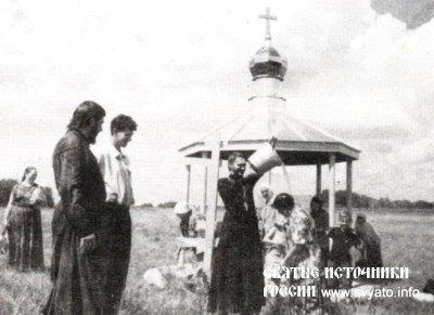 Родник, святой колодец Половинка у села Вознесенка