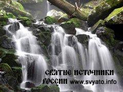 Водопады Смольные