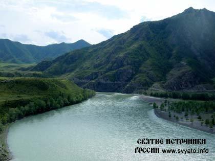 Реки и водоёмы района