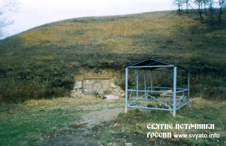 Родник «Партизанский» село Исаклы