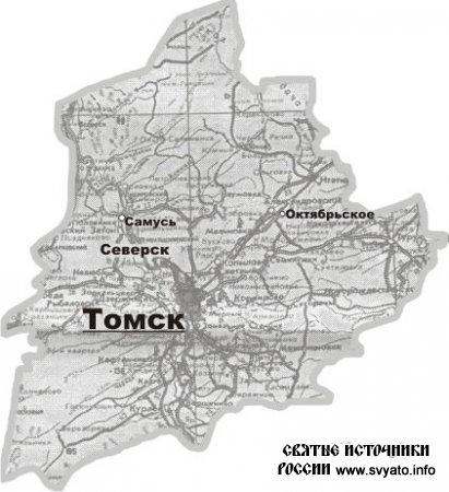 Водные ресурсы Томского района