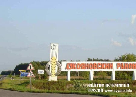 Водные ресурсы Лукояновского района