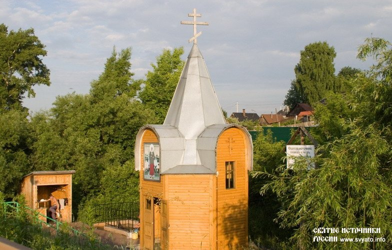 Родник, святой источник блаженной Ксении Петербургской поселок Боровой город Кемерово