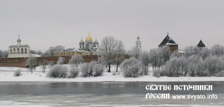 Православные новгородцы отметили Крещение купанием в проруби