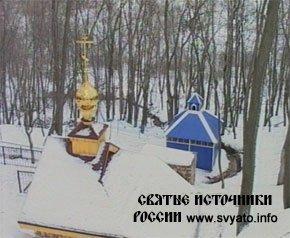 Родник «Никольский», святой источник святителя Николая Чудотворца у села Знаменка