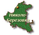 Гидросфера Краснокамского района